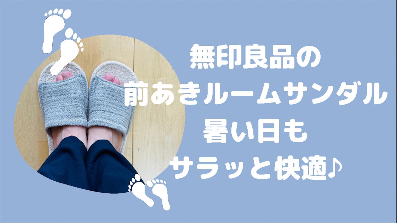 f:id:akisan01:20210714163027p:image