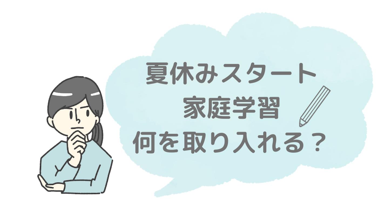 f:id:akisan01:20210720143828p:image