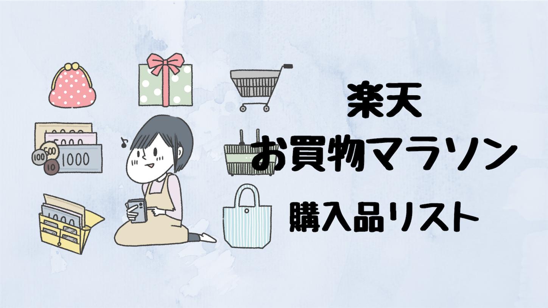 f:id:akisan01:20210721092632p:image
