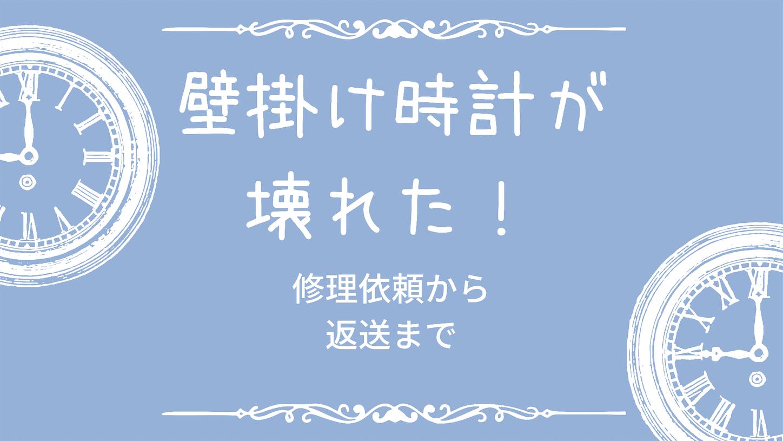 f:id:akisan01:20210724225529p:image