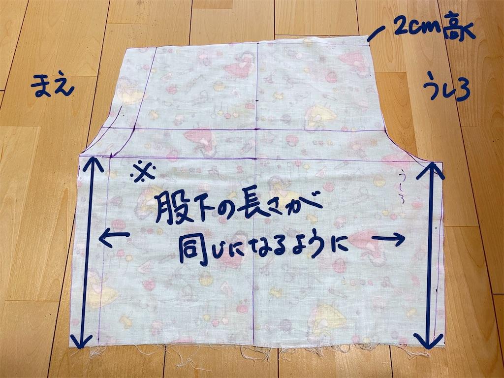 f:id:akisan01:20210725111627j:image