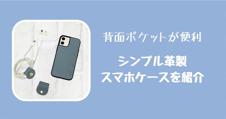f:id:akisan01:20210725192622p:image