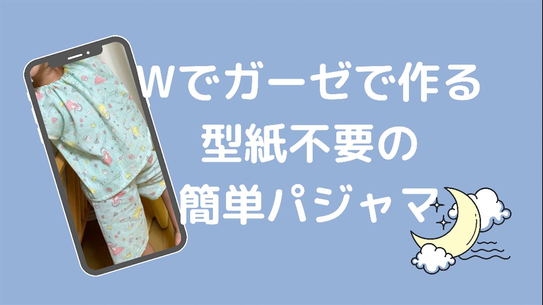 f:id:akisan01:20210727172243p:image