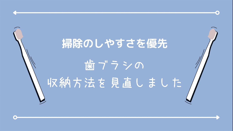 f:id:akisan01:20210727173510p:image