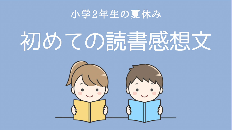 f:id:akisan01:20210803154226p:image