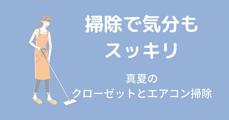 f:id:akisan01:20210812084639p:image