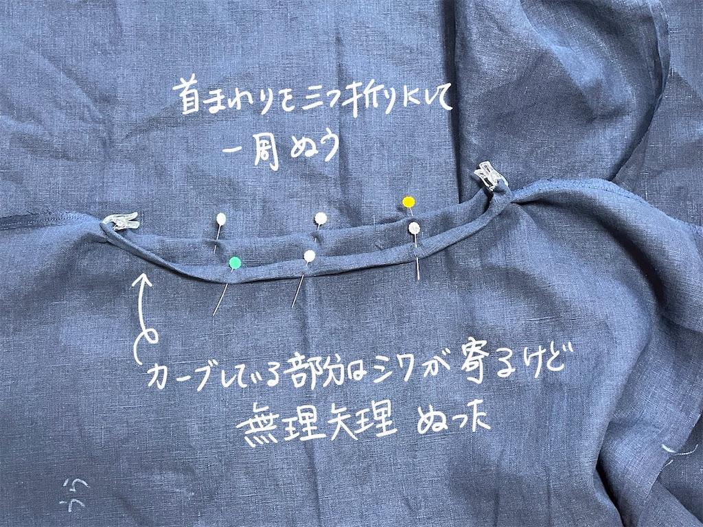 f:id:akisan01:20210816094055j:image