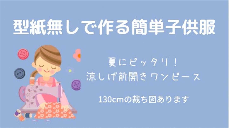 f:id:akisan01:20210816100021j:image