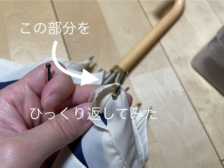 f:id:akisan01:20210825165803j:image