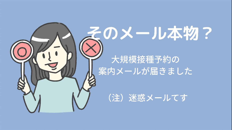 f:id:akisan01:20210829220352p:image