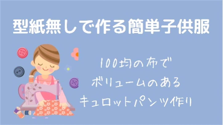 f:id:akisan01:20210830174448j:image