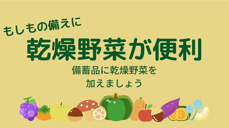 f:id:akisan01:20210904112247p:image