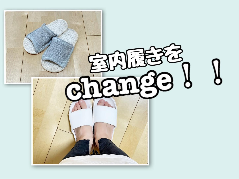 f:id:akisan01:20210927092335j:image