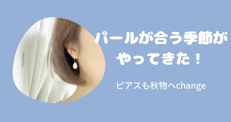 f:id:akisan01:20210930094354p:image
