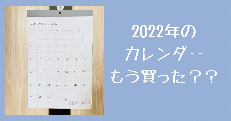 f:id:akisan01:20211007115125p:image
