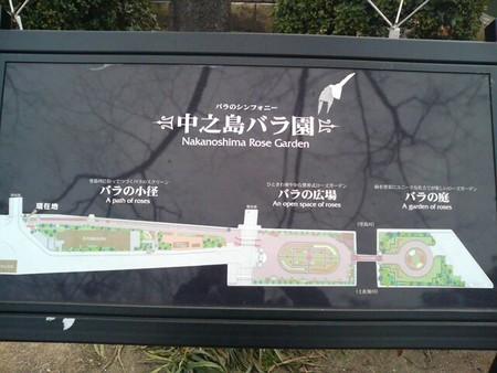 大阪 中ノ島