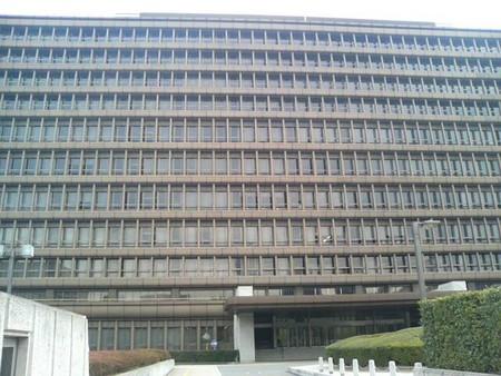 大阪 高等裁判所