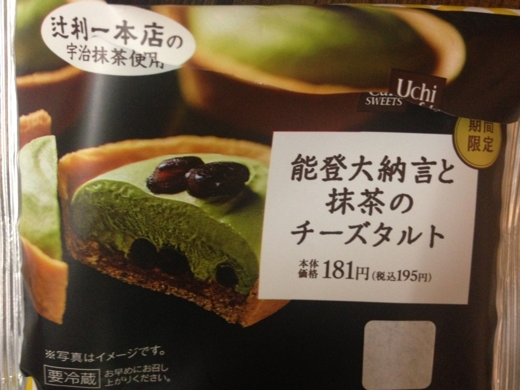 f:id:akisan0413:20170422083652j:plain