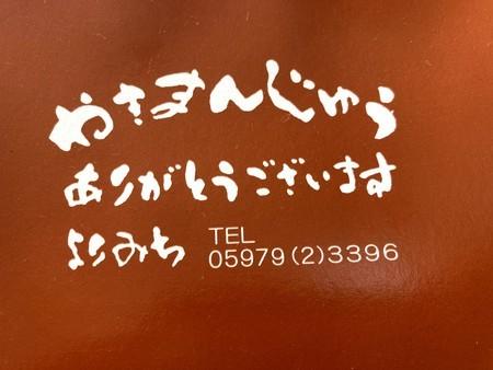 f:id:akisan0413:20201227192525j:plain