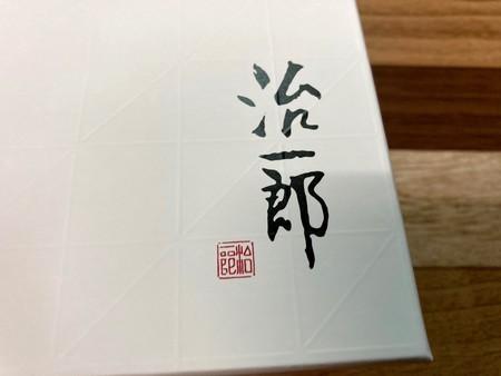 f:id:akisan0413:20201230061746j:plain