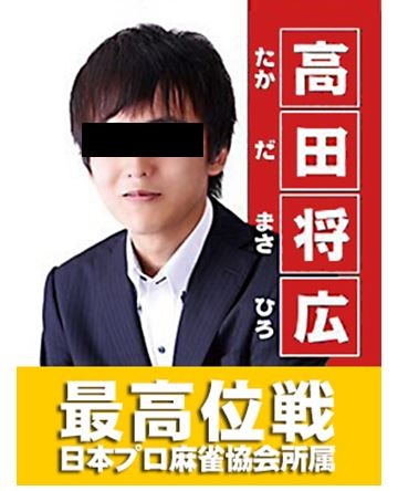 f:id:akisan1986:20170201195647j:plain