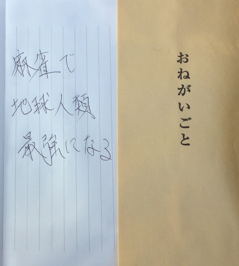f:id:akisan1986:20170220223442j:plain