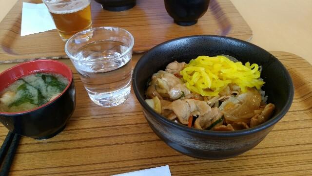 f:id:akisetsura_master:20161117013132j:image