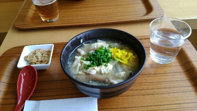 f:id:akisetsura_master:20161201010351j:image