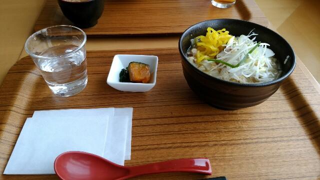 f:id:akisetsura_master:20170127084129j:image