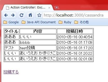 f:id:akishin999:20100516034134j:image