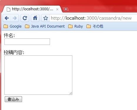 f:id:akishin999:20100516034135j:image