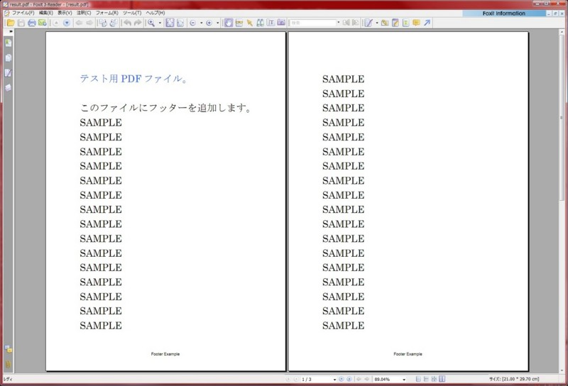 f:id:akishin999:20120913091349j:image:w360