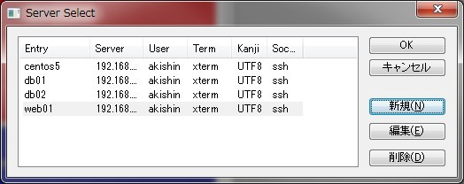 f:id:akishin999:20130701205434j:image:w360