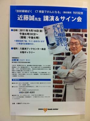 f:id:akishobozero:20110819152700j:image:w360