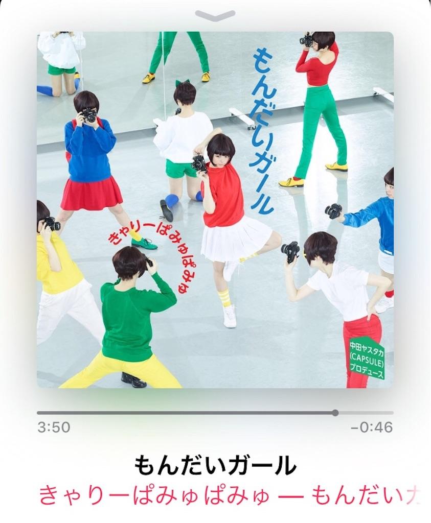 f:id:akishochan:20180820071251j:image