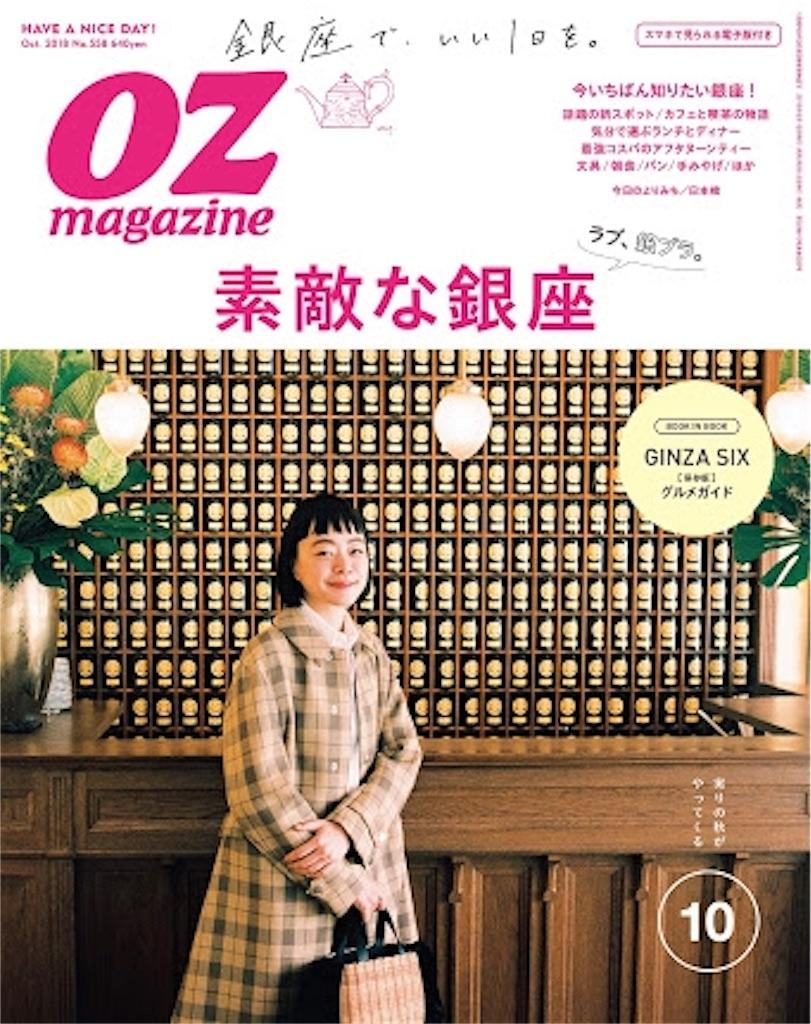 f:id:akishochan:20180922151051j:image