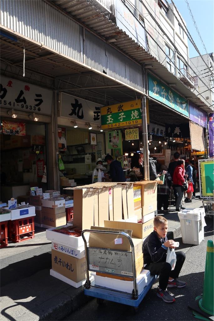 f:id:akishochan:20181104084555j:image