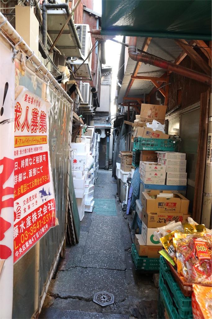 f:id:akishochan:20181104090628j:image