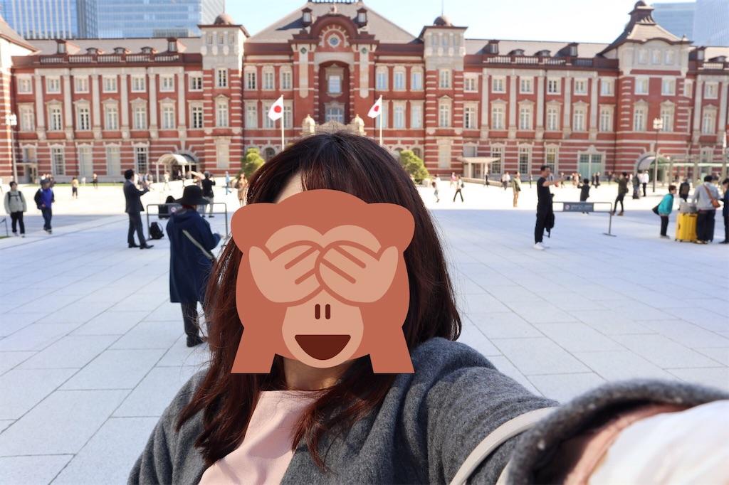 f:id:akishochan:20181104091532j:image