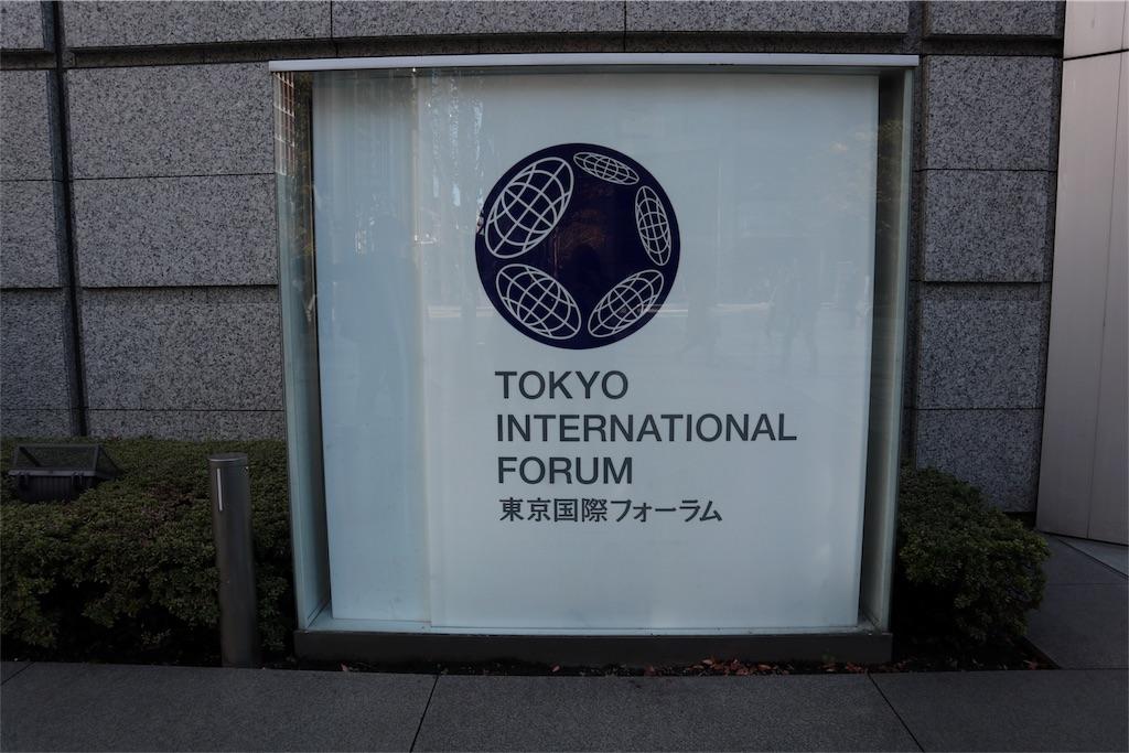 f:id:akishochan:20181104092053j:image