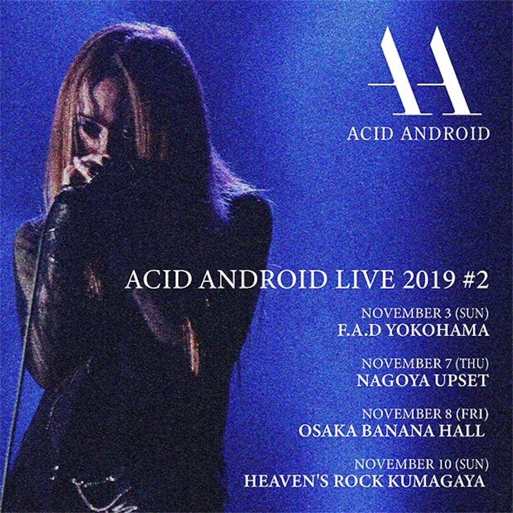 f:id:akishochan:20190617073820j:image
