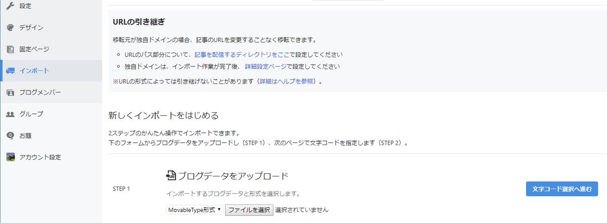 f:id:akishou-shumi:20190825225435p:plain