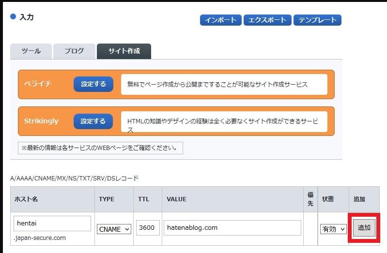 f:id:akishou-shumi:20190825234735p:plain