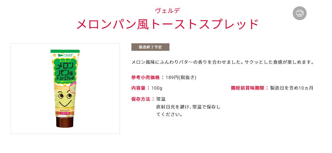 f:id:akishou-shumi:20190830060223p:plain