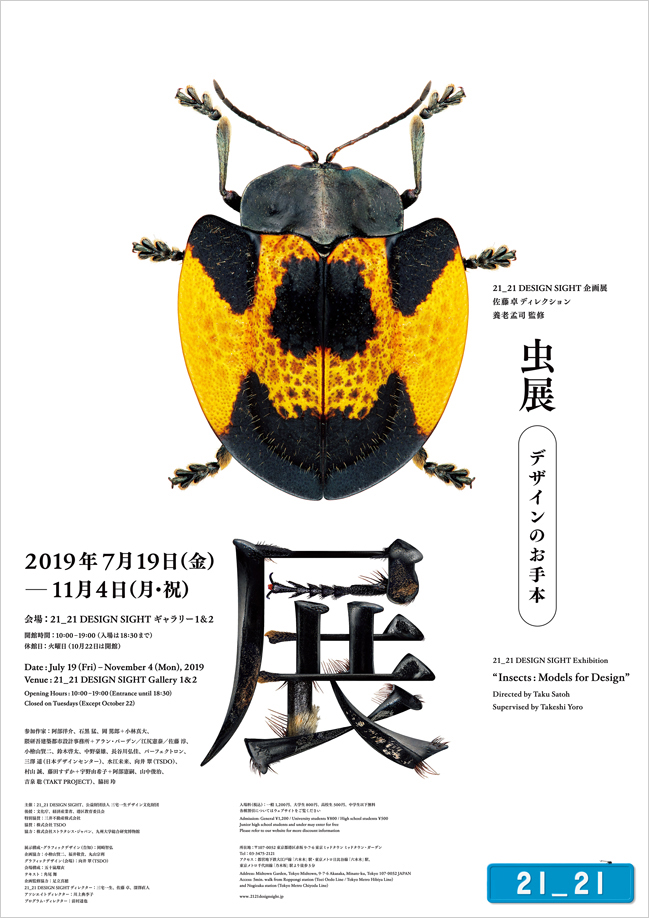 f:id:akishou-shumi:20190908112657j:plain