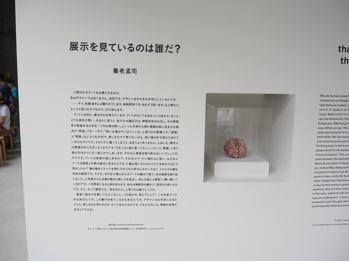 f:id:akishou-shumi:20190908121139j:plain