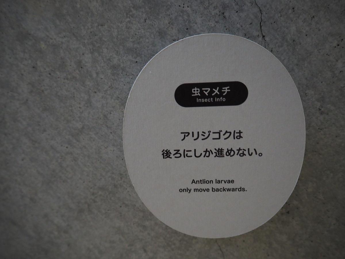 f:id:akishou-shumi:20190908121224j:plain
