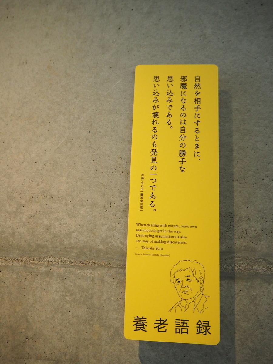 f:id:akishou-shumi:20190908121259j:plain