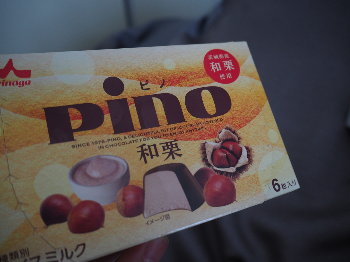 f:id:akishou-shumi:20190915230129j:plain