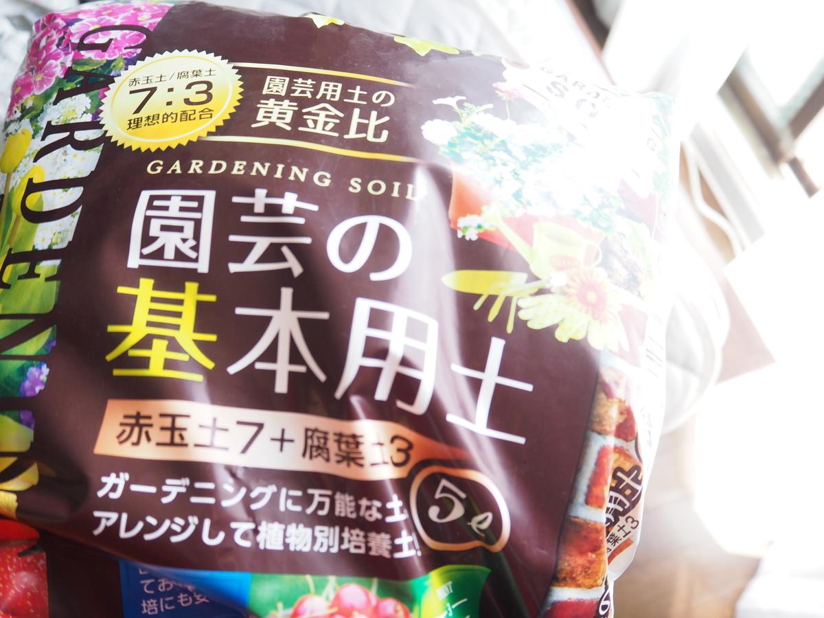 f:id:akishou-shumi:20191006211635j:plain